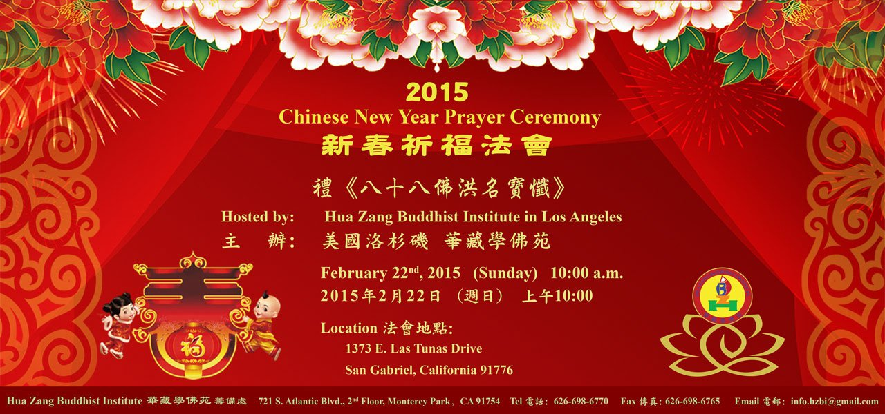 chinese-new-year-prayer-ceremony-4-web-1280x600